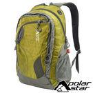 【PolarStar】休閒背包25L『綠...