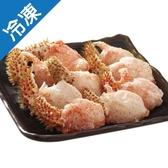 鱈蟹鉗淨重250G/盒【愛買冷凍】