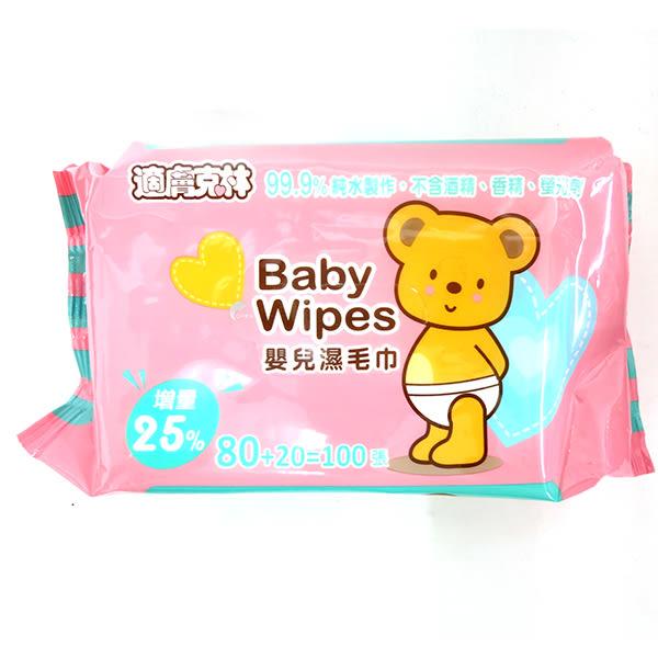適膚克林嬰兒濕紙巾 [12G3] - 大番薯批發網