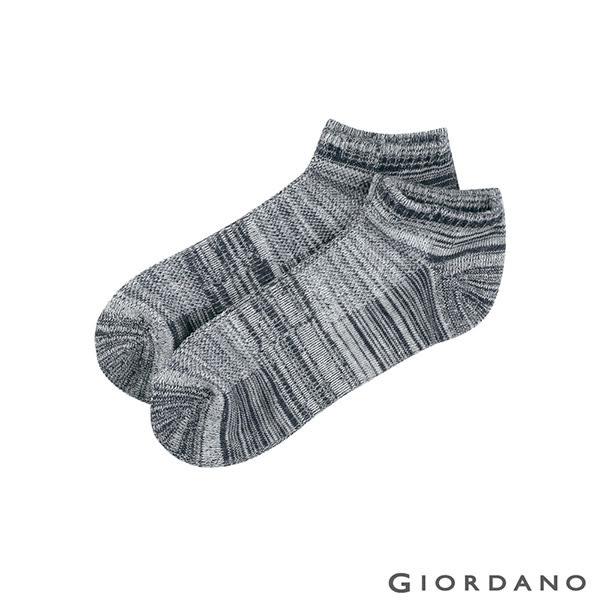 【GIORDANO】素色彈力棉防滑休閒短襪(2對裝)- 76 花紗灰/藍