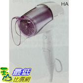 [COSCO代購]  飛利浦 摺疊式恒溫負離子吹風機 HAIR DRYER HP8213 _C100506 $1358