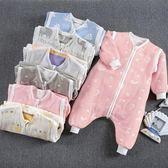 嬰兒包巾嬰兒童寶寶分腿紗布睡袋可拆袖暖氣空調房防踢被四季 九週年全館柜惠