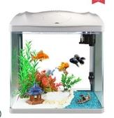 魚缸森森魚缸水族箱生態桌面金魚缸玻璃迷你小型客廳懶人免換水家用缸 LX 智慧e家