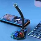 游戲直播麥克風電腦臺式話筒智慧降噪電容麥筆記本USB接口通適用 【網課好幫手】