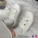 熱賣魔術貼鞋 小眾原創設計感草莓可愛日系魔術貼板鞋女網紅小白鞋一腳蹬帆布鞋 coco