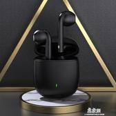 藍芽耳機 【無感延遲第三代】iKF Find Pro藍芽耳機真無線游戲掛脖雙半入耳式【易家樂】