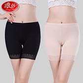 2條 浪莎安全褲防走光女士蕾絲可外穿薄款夏季大碼三分保險打底褲 歐歐