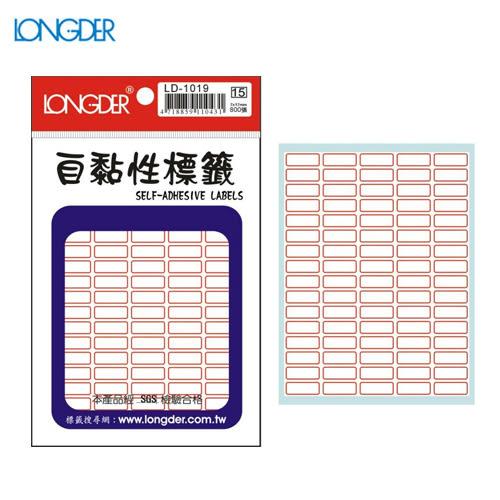 【量販50包】龍德 自黏性標籤 LD-1019(白色紅框) 7×17mm(800張/包)標示/分類/標籤/信封/貼紙/文書