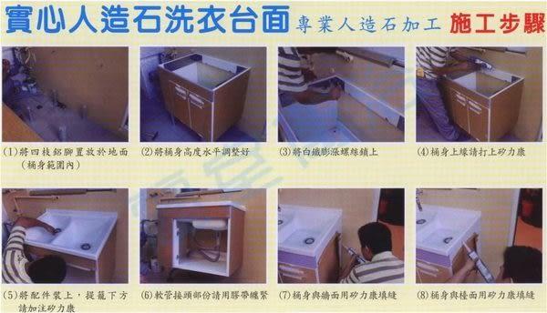 【麗室衛浴】洗臉盆 OEY02 單孔 55cm+浴櫃組