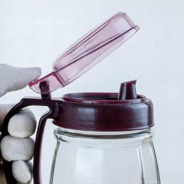 調味罐玻璃調味罐家用 調料盒調味瓶罐廚房用品 鹽罐油壺5件套裝 組合裝 好再來小屋