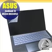 【Ezstick】ASUS UX334 UX334FLC 靜電式筆電LCD液晶螢幕貼 (可選鏡面或霧面)