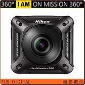 NIKON KeyMission 360 環景攝影機 運動攝影機 (國祥公司貨) 防水 防震 抗凍 支援4K錄影