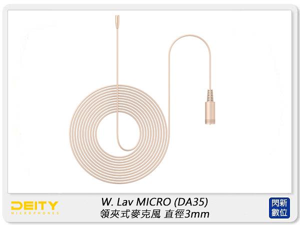 Aputure Deity W.Lav Micro 領夾式麥克風 DA35 直徑3mm (W Lav,公司貨)