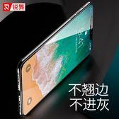iPhoneX鋼化膜蘋果X手機全屏覆蓋3D玻璃水凝抗藍光