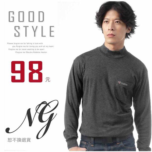 【大盤大】(N10-628) NG無法退換 男 女 深灰 圓領內搭 套頭高領 棉衫 輕刷毛 發熱衣 保暖衣 工作服