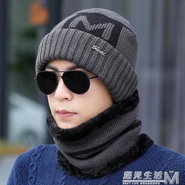 帽子男冬天保暖針織帽冬季騎車加絨護耳毛線帽圍脖男士青套頭帽 遇見生活