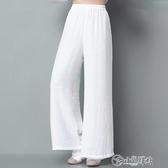 棉麻褲 復古民族風女裝唐裝棉麻寬管褲女褲子寬鬆雙層白色亞麻長褲禪修