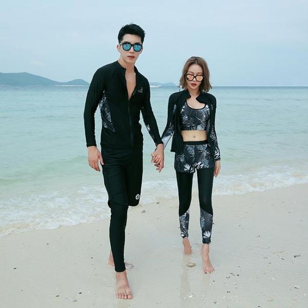 水母衣潛水服分體長袖長褲游泳衣情侶男女