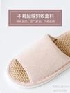 日式亞麻拖鞋女四季家用棉麻男情侶家居室內...