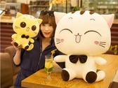 毛绒玩具猫咪公仔布娃娃儿童大脸猫可爱公仔抱枕大号生日礼物女生  w~(80cm)