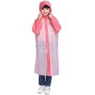 快速出貨兒童雨衣天堂雨披帶書包位男女寶寶學生雨衣可愛卡通長款雨披