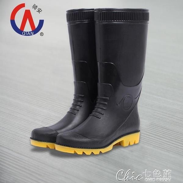 雨鞋 騎安雨鞋男士水鞋雨靴男款防滑防水高筒中筒釣魚塑膠套鞋膠鞋秒殺價 【全館免運】