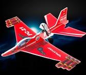 飛機模型 電動充電泡沫飛機手拋滑翔機戶外兒童親子玩具帶燈航模型拼裝【快速出貨八折下殺】