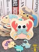 早教木質拼圖寶寶益智力開發玩具幼稚園兒童拼圖【雲木雜貨】