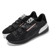 Puma 籃球鞋 Clyde Hardwood Metallic 黑 銀 男鞋 低筒 運動鞋 【PUMP306】 19404401