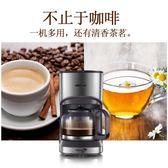 Bear/小熊 KFJ-A07V1咖啡機家用全自動迷你美式小型滴漏式咖啡壺