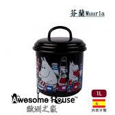 芬蘭 Muurla-moomin 嚕嚕米 儲物罐 黑色 1L (#1707-100-03)