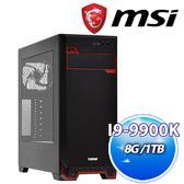 微星Z390平台【比得兔】Intel i9-9900K    8G/1TB電競機【刷卡分期價】