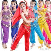 女童舞蹈服 兒童印度舞演出服女童肚皮舞的表演服裝新疆少兒 nm14192【甜心小妮童裝】