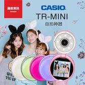 【32G】CASIO 卡西歐 TR Mini TR-M11 粉餅機 綠 桃 紫 分期零利率 保固18個月