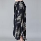中老年女裝裙褲闊腿褲女夏季長款媽媽裝大碼薄款高腰寬鬆顯瘦中年 居享優品