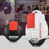 愛爾威X3電動獨輪車電動平衡車單輪代步車火星車TA4889【潘小丫女鞋】