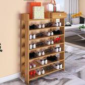 經濟型帶抽屜多層鞋架門廳櫃簡易家用組裝收納現代防塵鞋櫃 卡布奇诺igo