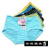 吉妮儂來 6件組舒適少女中腰條紋平口棉褲(隨機取色)