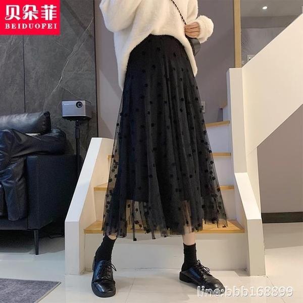 百褶裙 網紗半身裙冬天配毛衣女年新款高腰a字百褶裙中長款黑色紗裙 城市科技