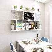 酒架創意格子壁掛紅酒櫃餐廳現代簡約家用牆上置物架子igo    晴光小語