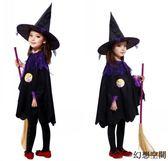 萬圣節兒童演出服裝女巫披風角色扮演可愛吸血鬼化妝舞會cos斗篷