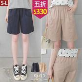 【五折價$330】糖罐子車線造型口袋素面縮腰短褲→現貨(S-L)【KK6499】