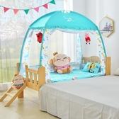 現貨 兒童床蚊帳三開門嬰兒拼接床【步行者戶外生活館】