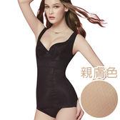 思薇爾-舒曼曲線系列M-XL修飾型半身束衣(親膚色)