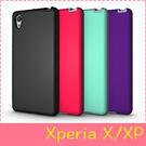 【萌萌噠】SONY Xperia X P...
