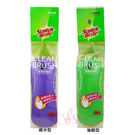 3M 百利 萬用好握刷-適中型 (紫) / 強韌型 (綠) 兩款供選 ☆艾莉莎ELS☆
