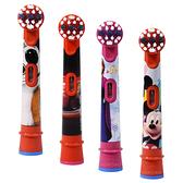 德國 歐樂B 兒童電動牙刷 刷頭 (4入) Oral-B 適用DB4510K 替換刷頭 EB10-4