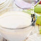 【KAWA巧活】心頭暖能量豬高湯500ml/包