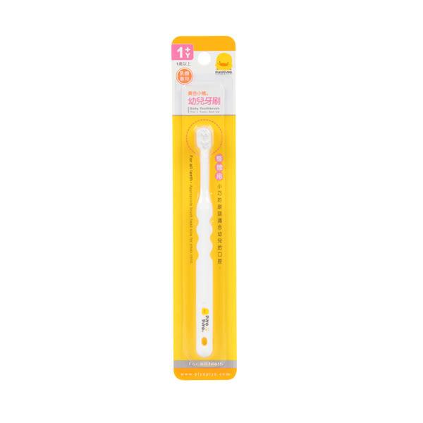 『121婦嬰用品館』黃色小鴨 嬰幼兒牙刷