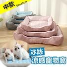 [中款] 寵物涼感墊 寵物床 寵物墊 狗...